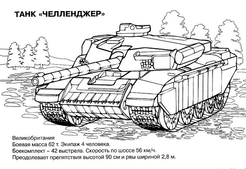 tank from wars coloring pages - photo#19